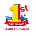 [3/15更新]開業1周年の感謝イベント開催 『レゴニンジャゴー・スペシャル・デイズ』、『ブリック・サクラ・パーティー』